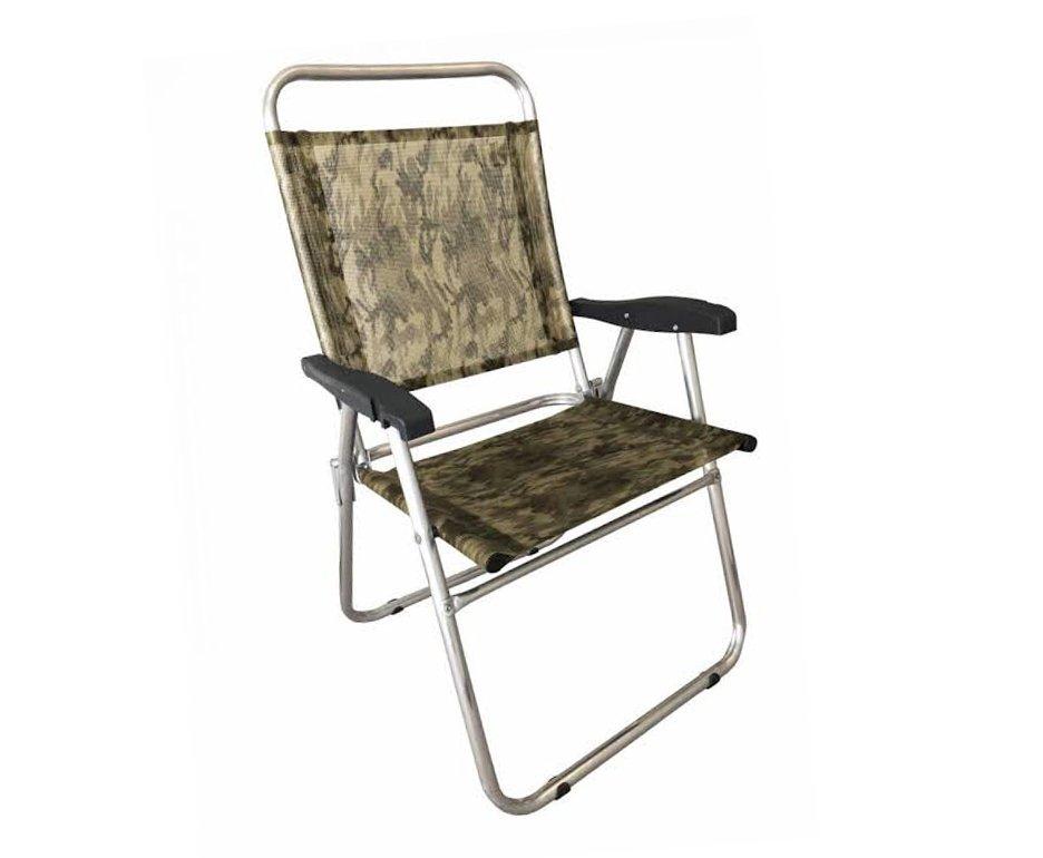 Cadeira Praia Em Aluminio Zaka Cancun Plus Colors Camuflado